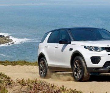 Внедорожник Land Rover Discovery Sport получил спецверсию Landmark
