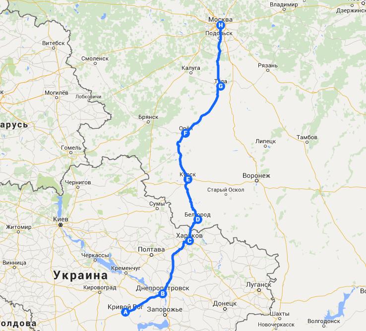 Направление для поездки: Кривой Рог-Москва