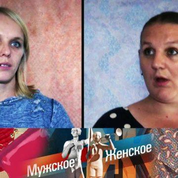 Мужское / Женское — Игрушечный ребенок. Выпуск от 04.07.2018