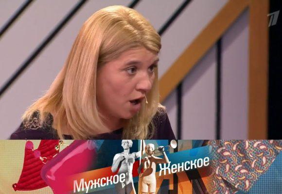 Мужское / Женское — Мама так сказала. Выпуск от 11.07.2018