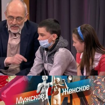 Мужское / Женское — Материнская подлость. Выпуск от 12.07.2018