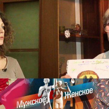 Мужское / Женское — Не хочу к маме. Выпуск от 03.07.2018