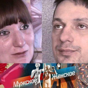 Мужское / Женское — Страсти по Марине. Выпуск от 02.07.2018
