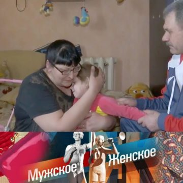Мужское / Женское — Викина Ника?  Выпуск от 10.07.2018