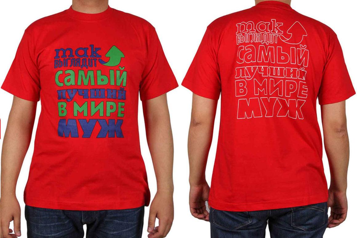 Стильные футболки с принтами: оригинальная деталь гардероба