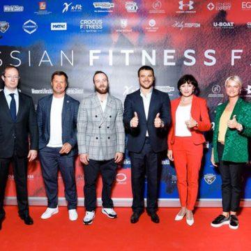 Международный фестиваль фитнеса Russian Fitness Fair 2018