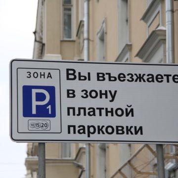 Как добраться до парковки На Родину?