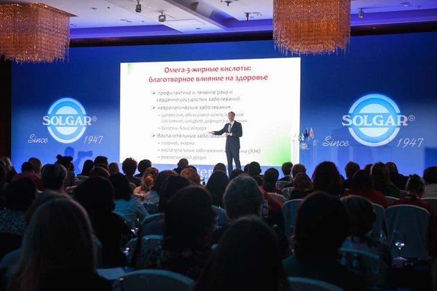Компания SOLGAR организовала грандиозный мастер-класс для врачей и фармацевтов
