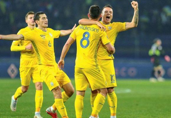 Победа украинцев в Лиге наций: закономерность или фарт?