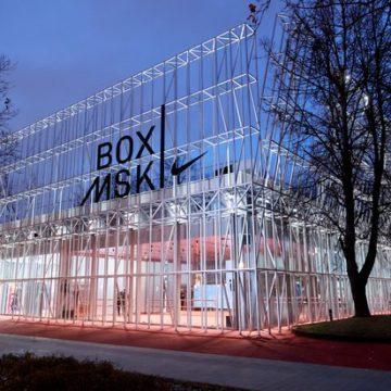 Что нужно знать о зимнем сезоне в культурно-спортивном центре Nike Box MSK