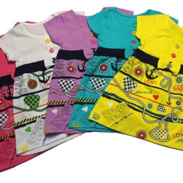Где купить качественную детскую одежду по доступной цене?