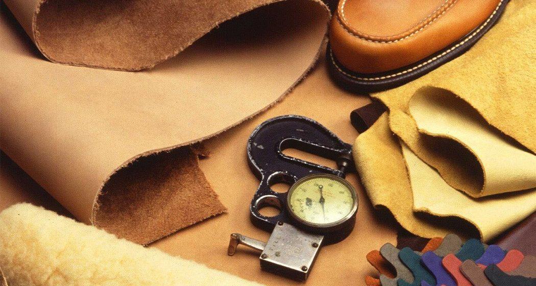 Товары для производства обуви