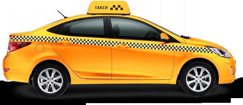 «Transfer Comfort» — междугороднее такси