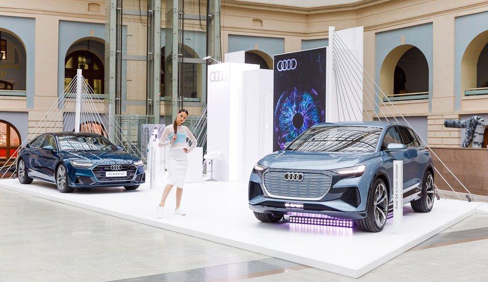 Audi намеждународной ярмарке современного искусства Cosmoscow