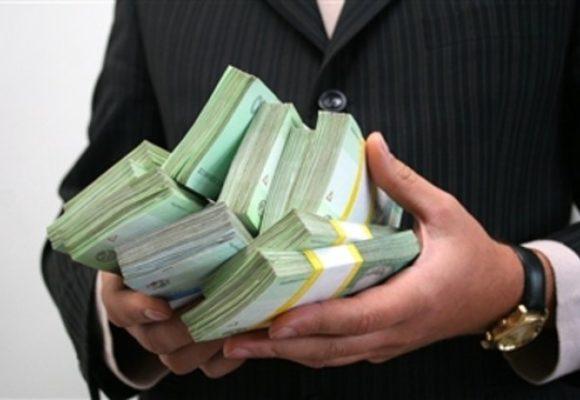 Как переслать деньги в Китай из Украины