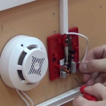 Установка пожарной сигнализации в доме